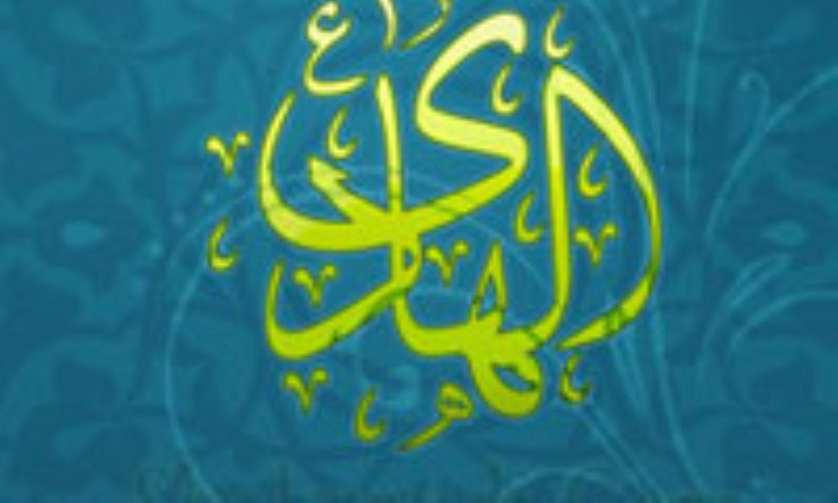زندگی سیاسی امام هادی (علیه السلام)