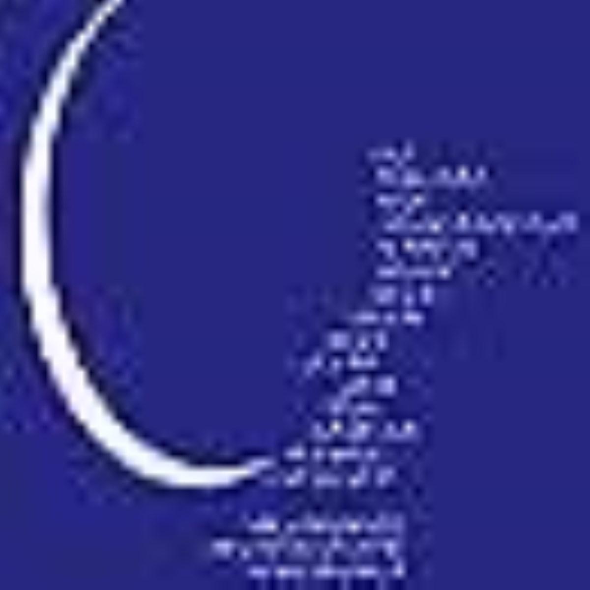 دعاي امام سجاد (ع) هنگام حلول ماه رمضان