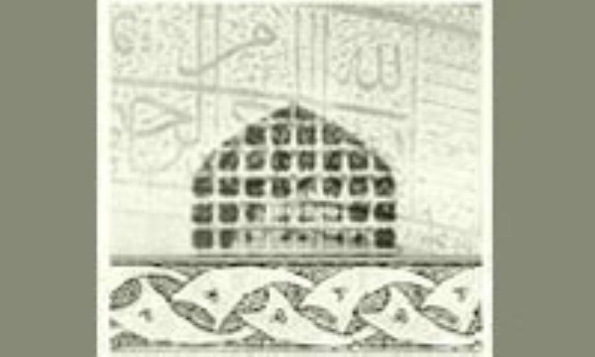 قلمرو حجيت حديث از نگاه عالمان شيعه (1)