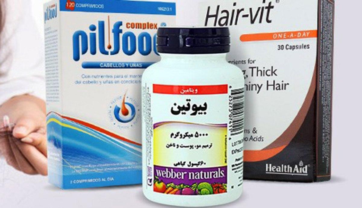 معرفی بهترین داروها و مکملها برای درمان ریزش مو
