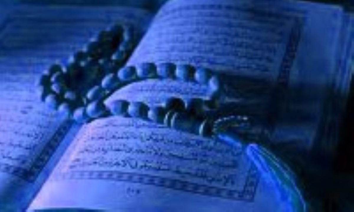 قبايح عقلي از نظر قرآن
