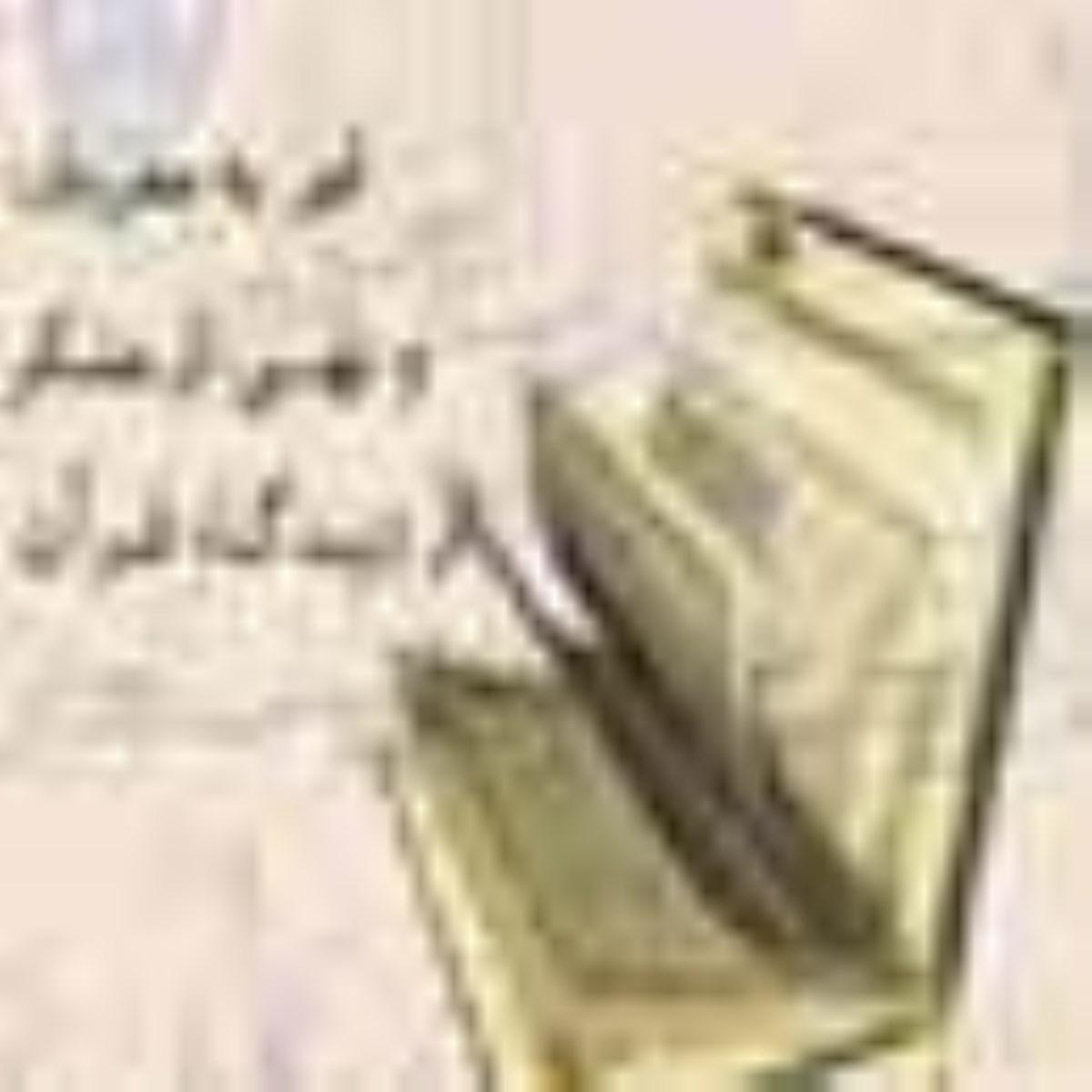 امر به معروف و نهی از منکر از دیدگاه قرآن(2)