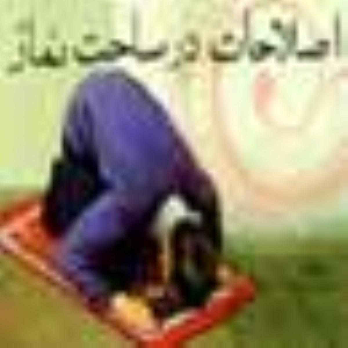 اصلاحات در ساحت نماز