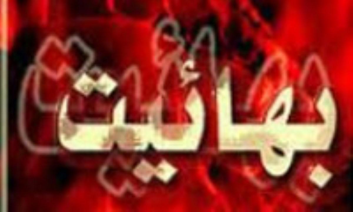 حضور بهائيان پس از کودتای 28 مرداد( 1)