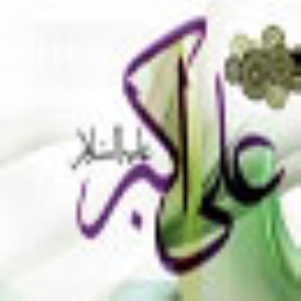حضرت علی اکبر؛ الگوی جوانان