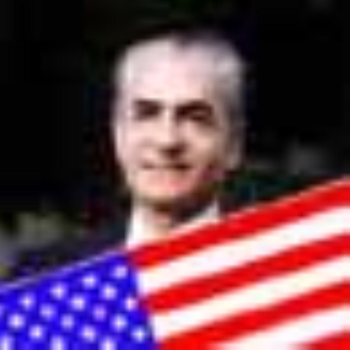 منافع آمریکا در ایران و حمایت از رژیم پهلوی