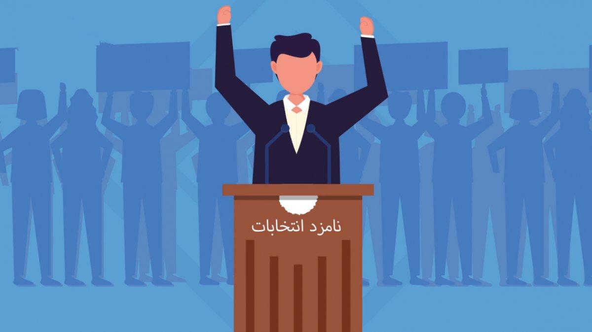 محوریت ارزش های انقلاب اسلامی در انتخابات