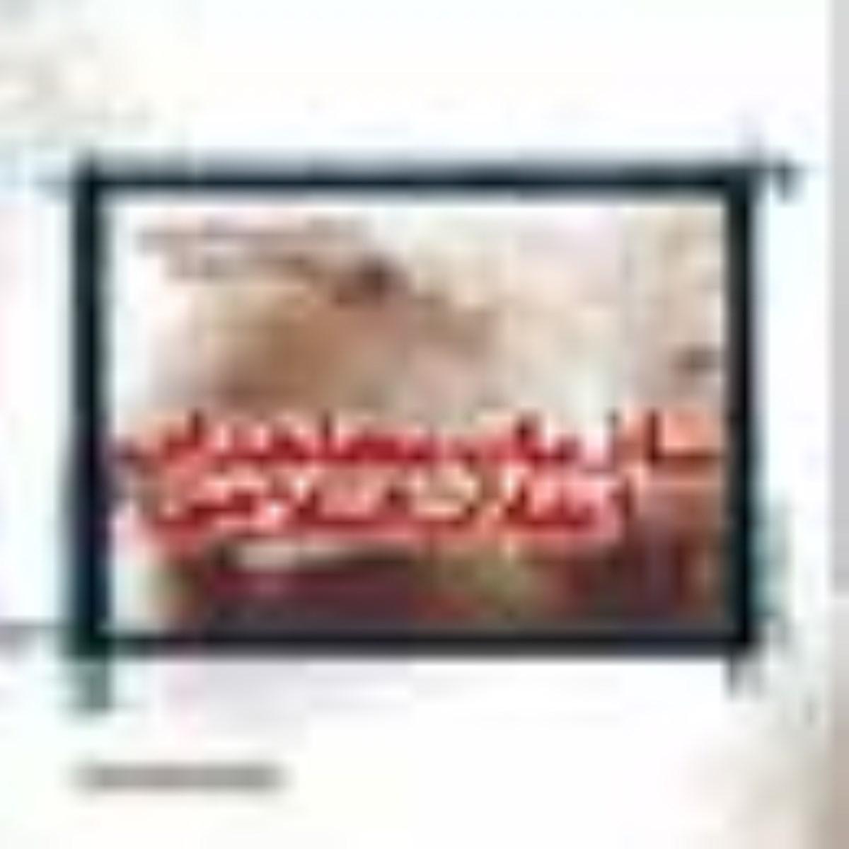 نقدی بر كتاب سازمان مجاهدین انقلاب اسلامی از تأسیس تا انحلال