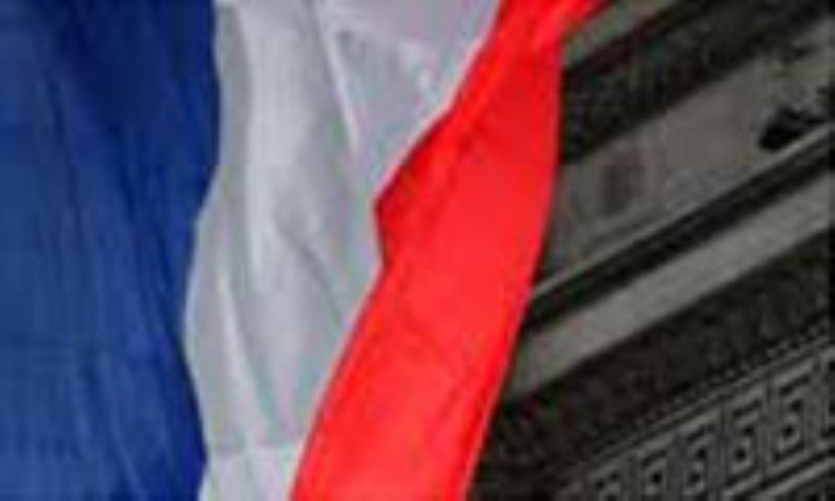 قانون اساسي فرانسه(1)
