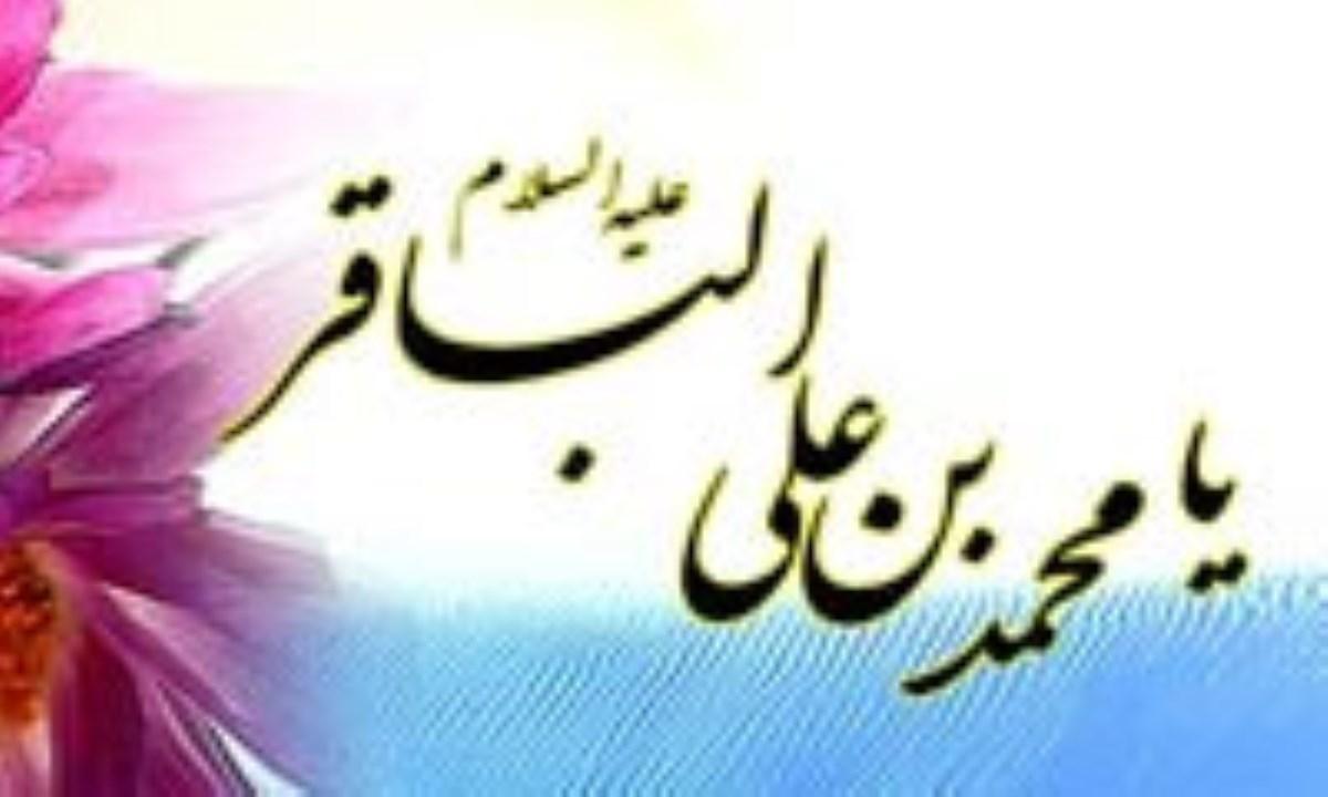 نصايح امام باقر عليه السلام به جابر