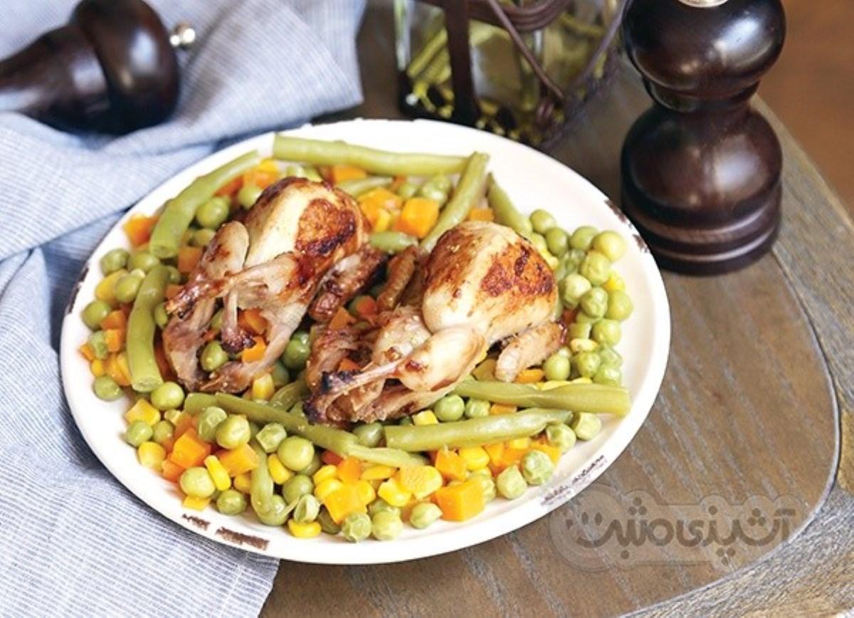 طرز تهیه  بلدرچین با سبزیجات (غذای رژیمی)