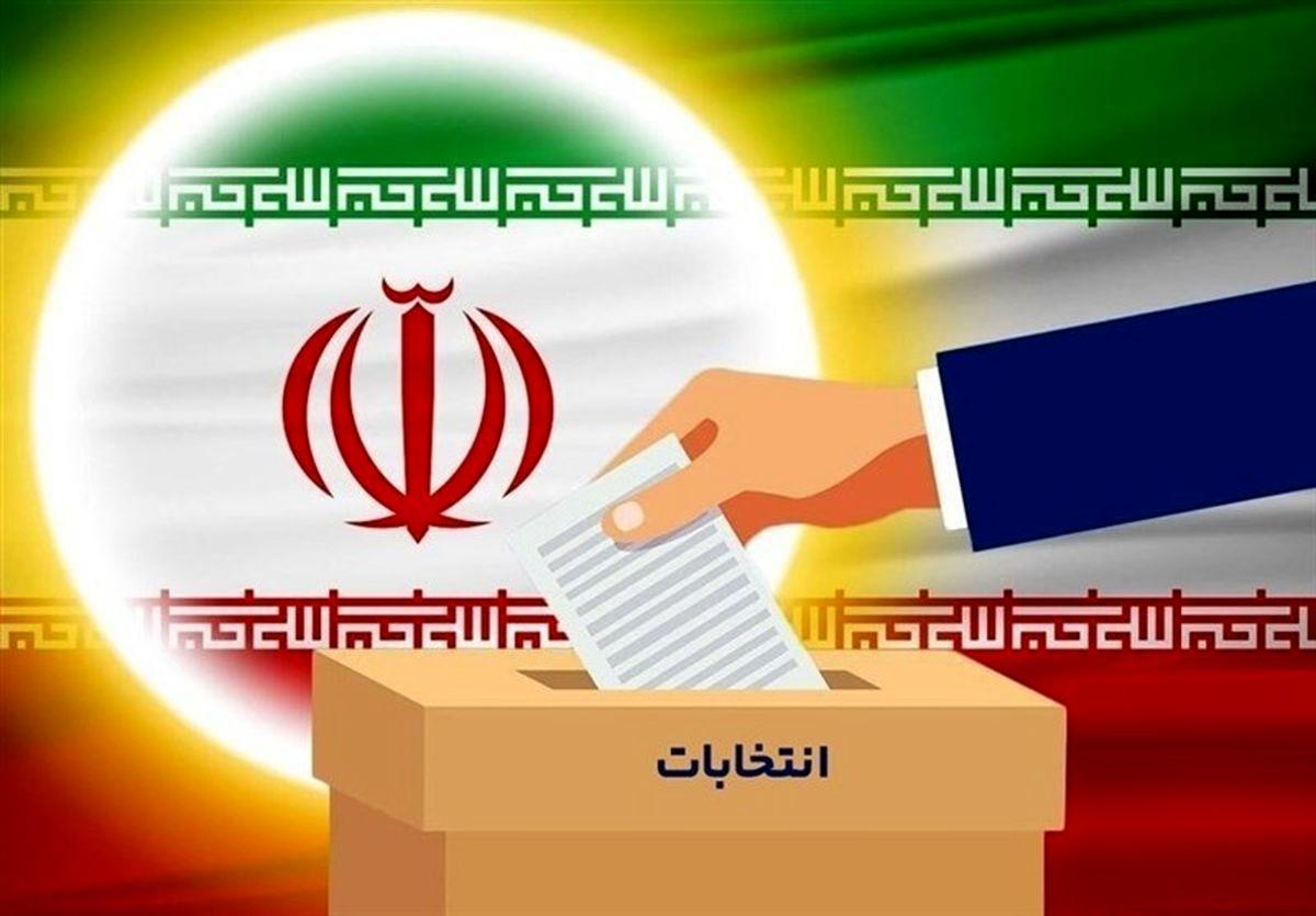 انتخابات؛ مظهر اقتدار ملی