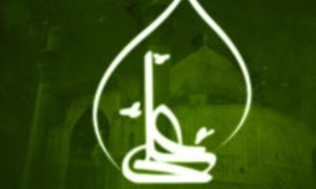 تبيين انحرافات اجتماعي از ديدگاه امام علي (ع) و نظريه هاي كلاسيك (1)