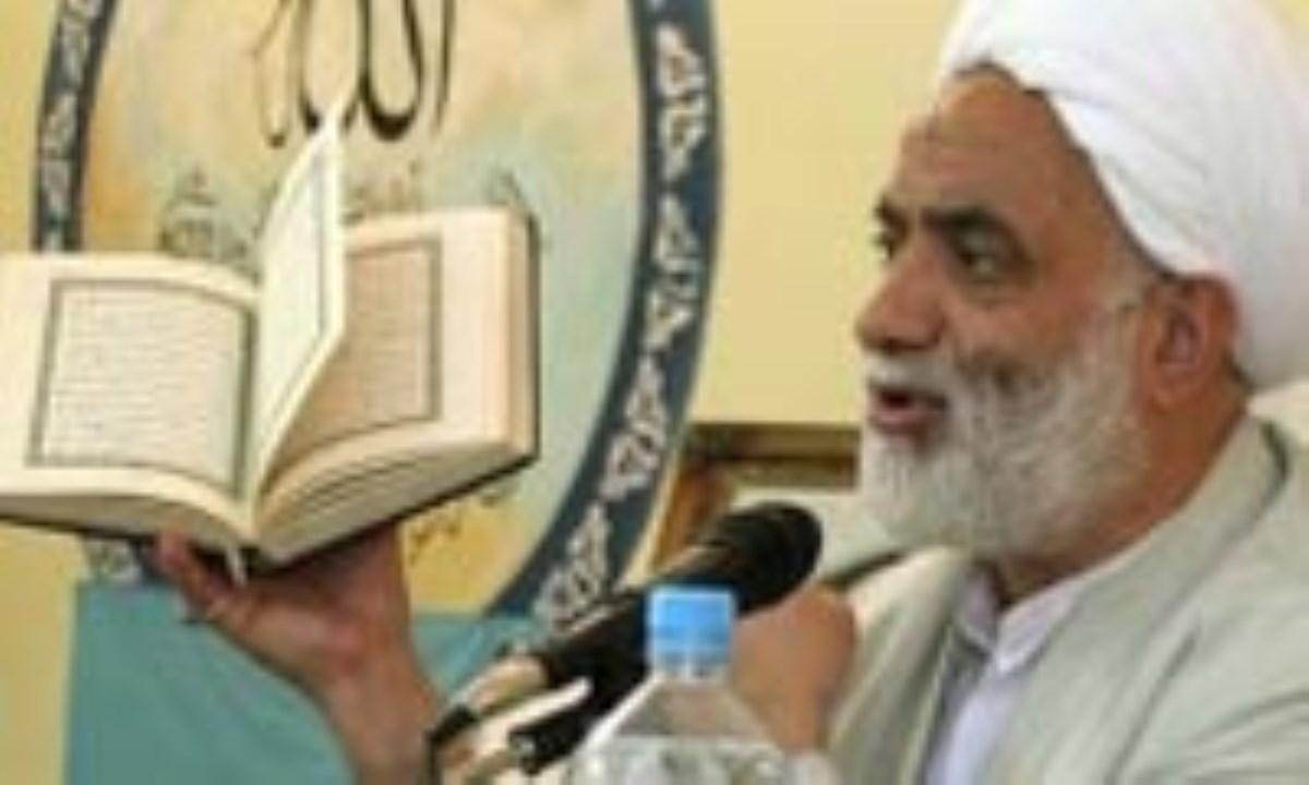 اطلاعات در قرآن