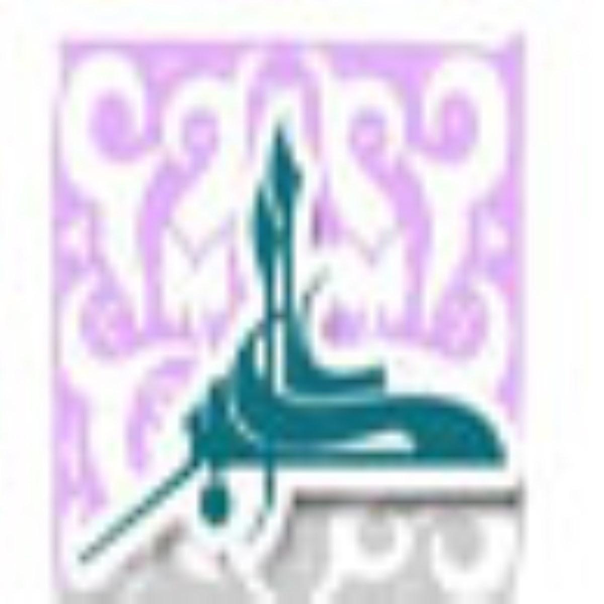 در وصف میلاد حضرت علی اکبر (ع)