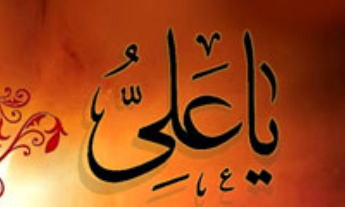 خصوصیات حکومت امام علی (ع) (1)