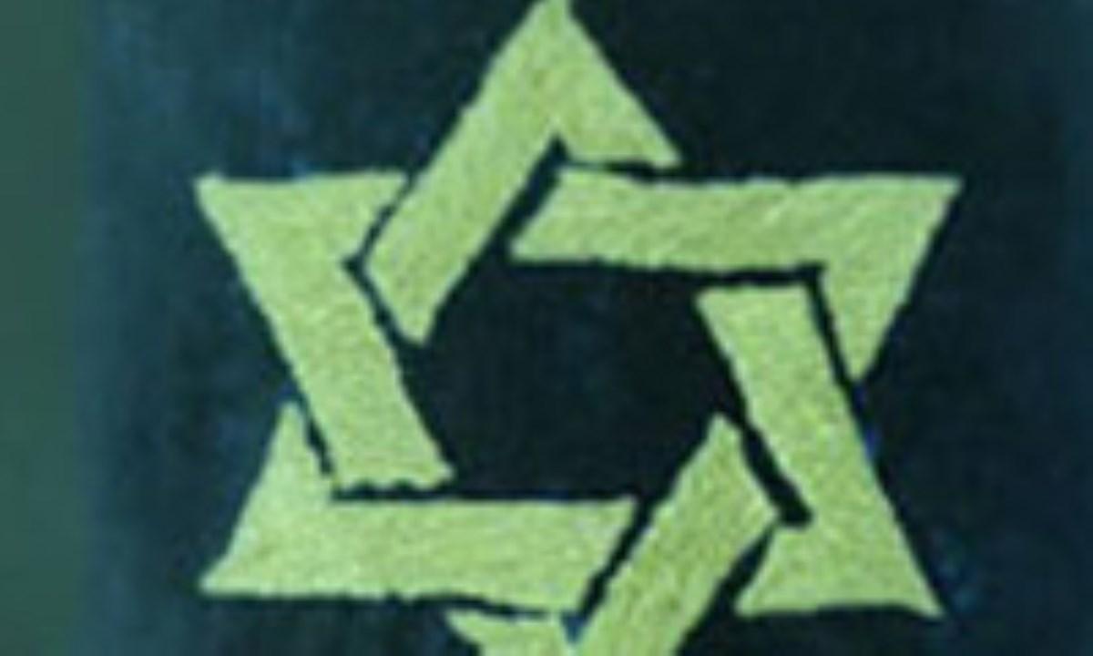 اخلاق در آيين يهود (2)