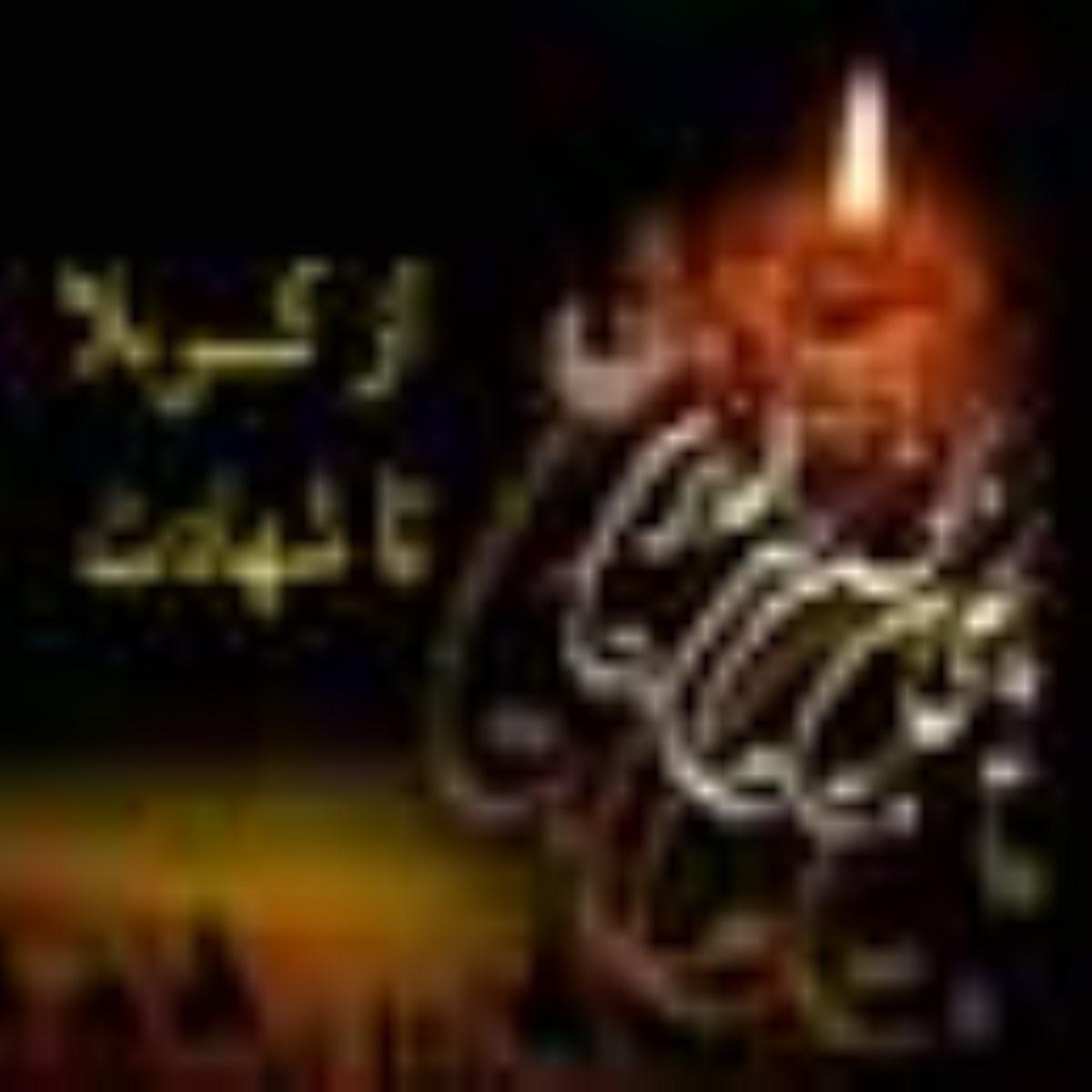 امام سجاد علیه السلام از کربلا تا شهادت