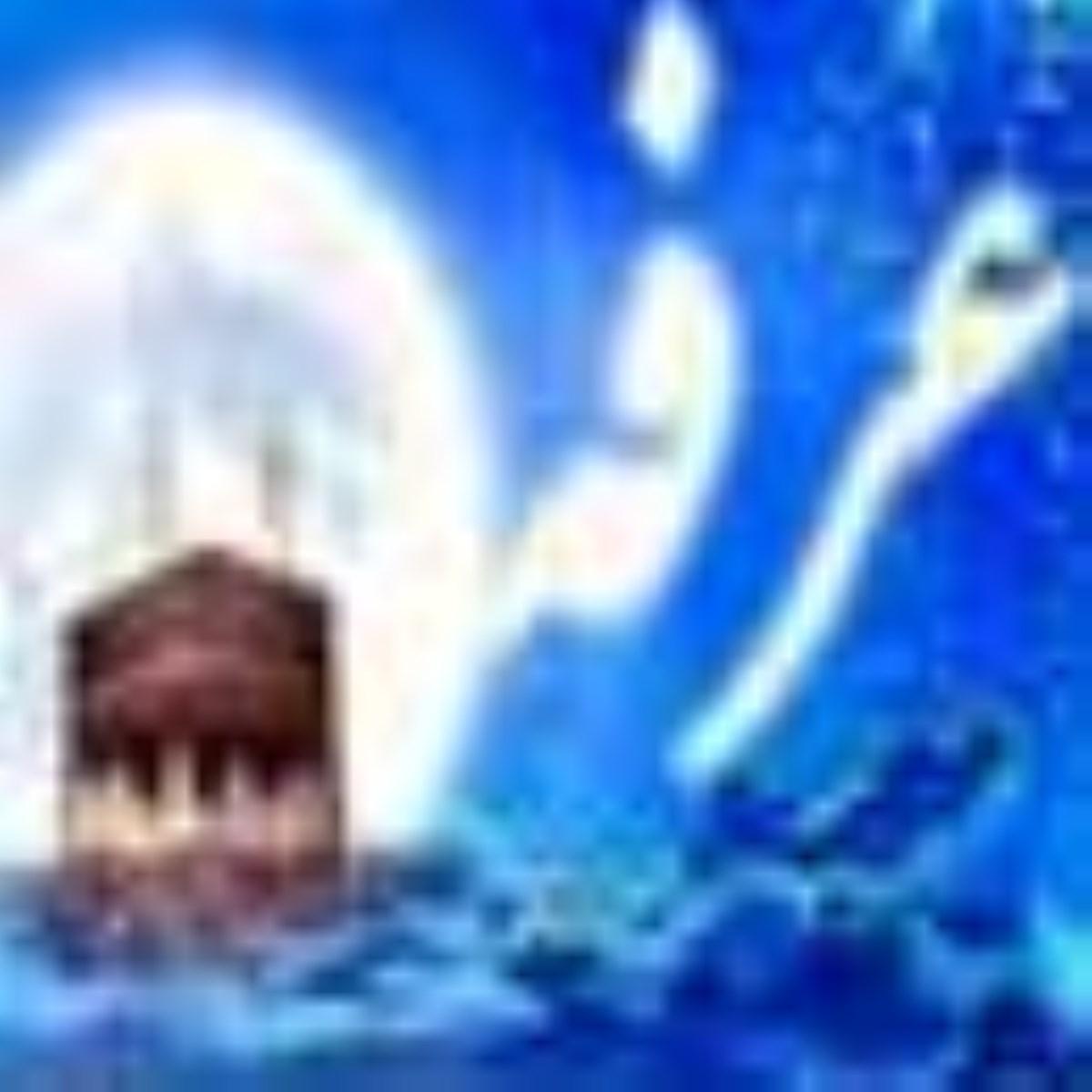 دل نوشته هایی به مناسبت روز عرفه(2)