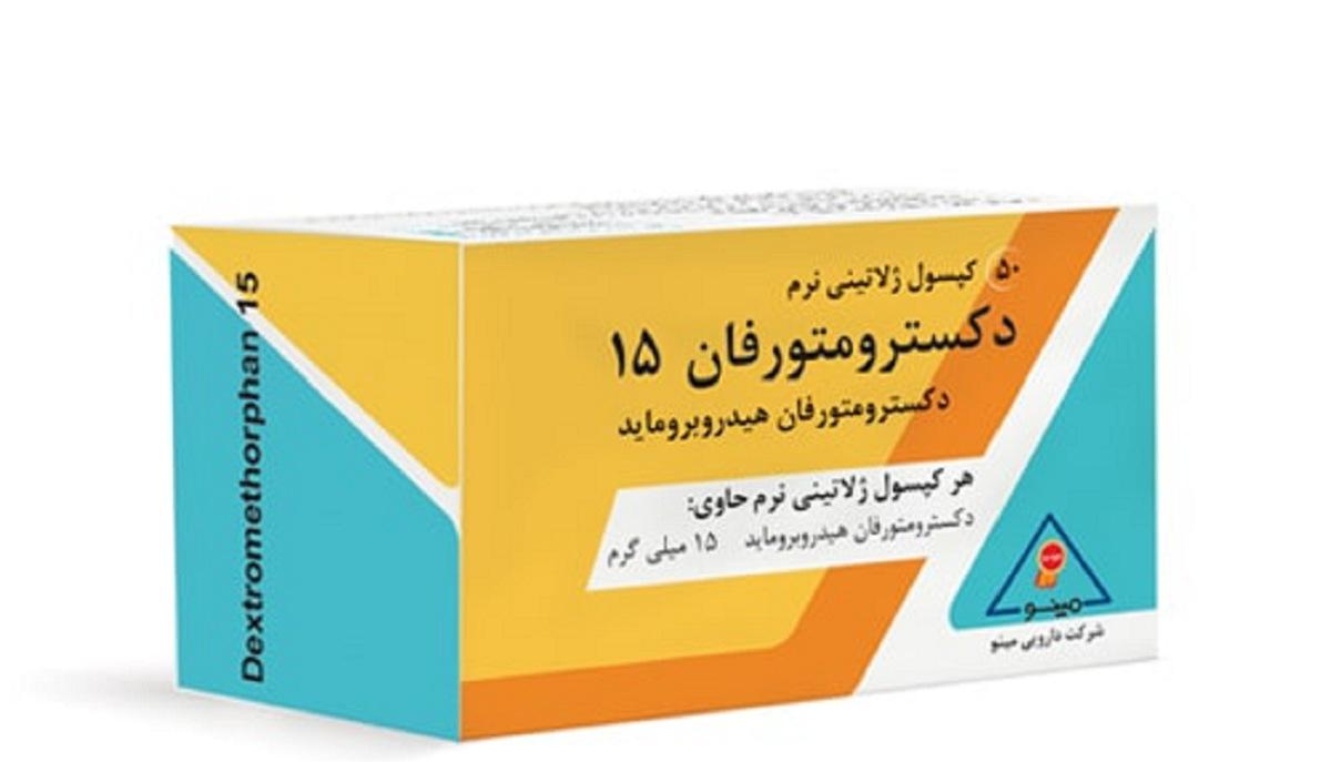 موارد مصرف، عوارض جانبی داروی دکسترومتورفان