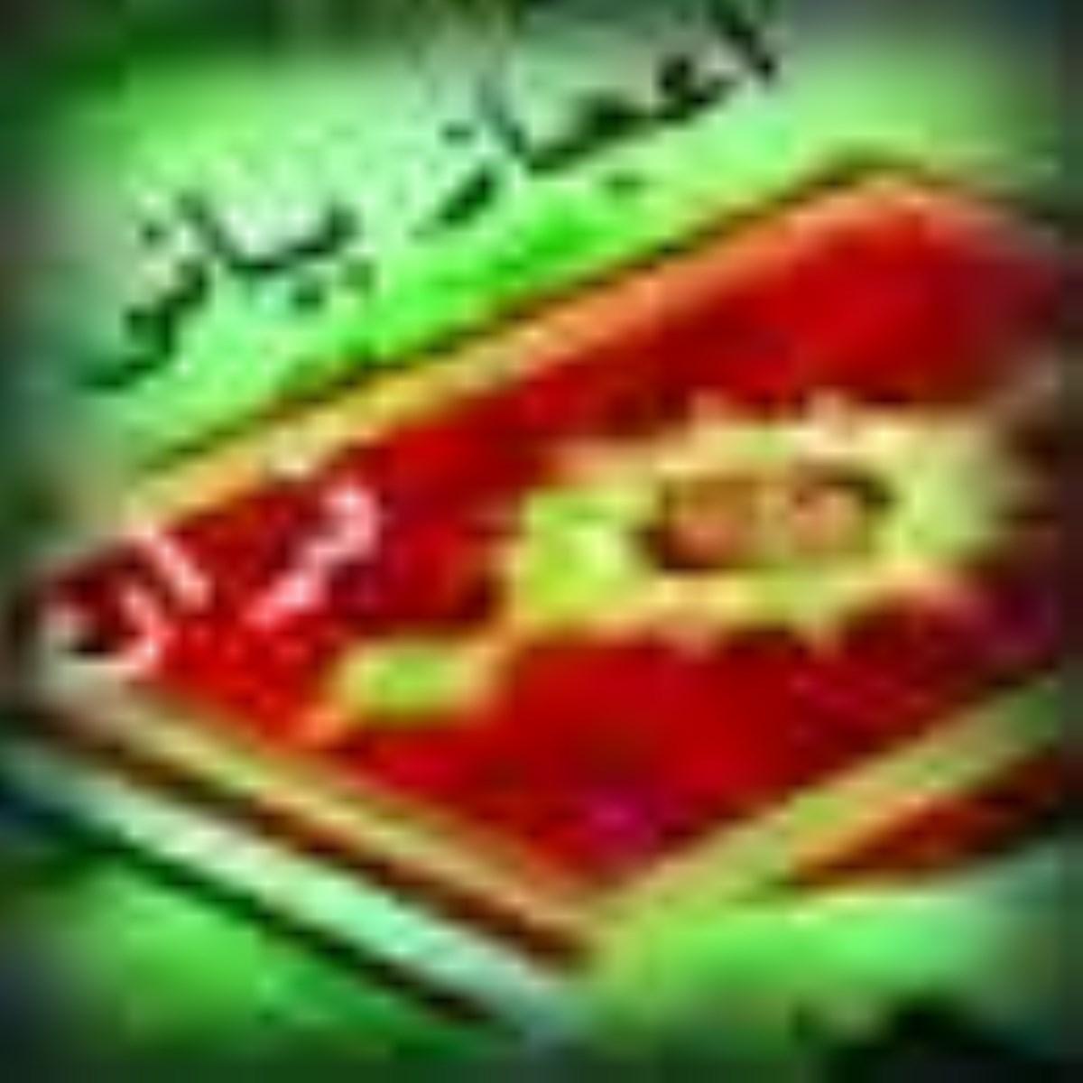 اعجاز بياني قرآن