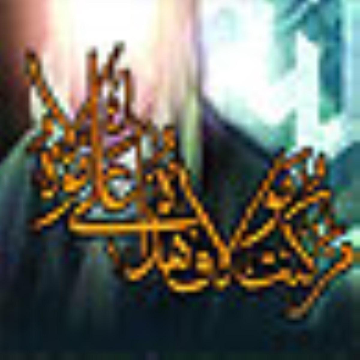 اشارات مستقيم به ولايت حضرت علي(ع) در خطبه غدير