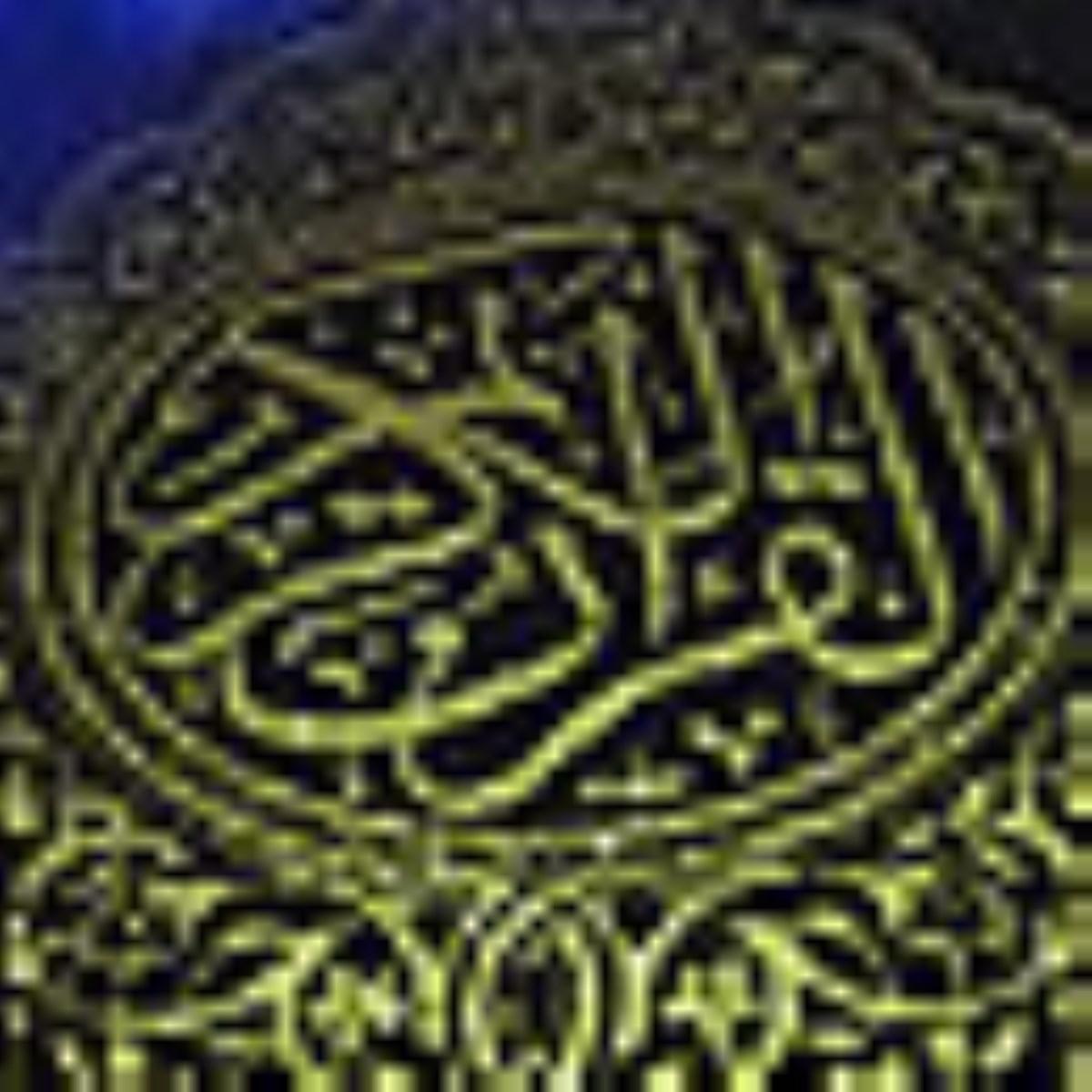 منطق پاسخگويي از منظر قرآن و اهل بيت(علیهم السلام)