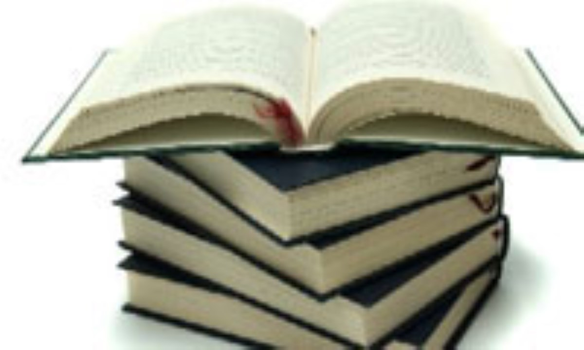 کتابشناسی انسان شناسی عرفانی