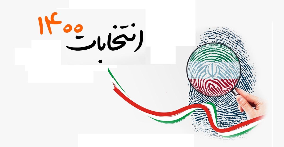 ارکان نظام اسلامی انتخابی اند نه موروثی