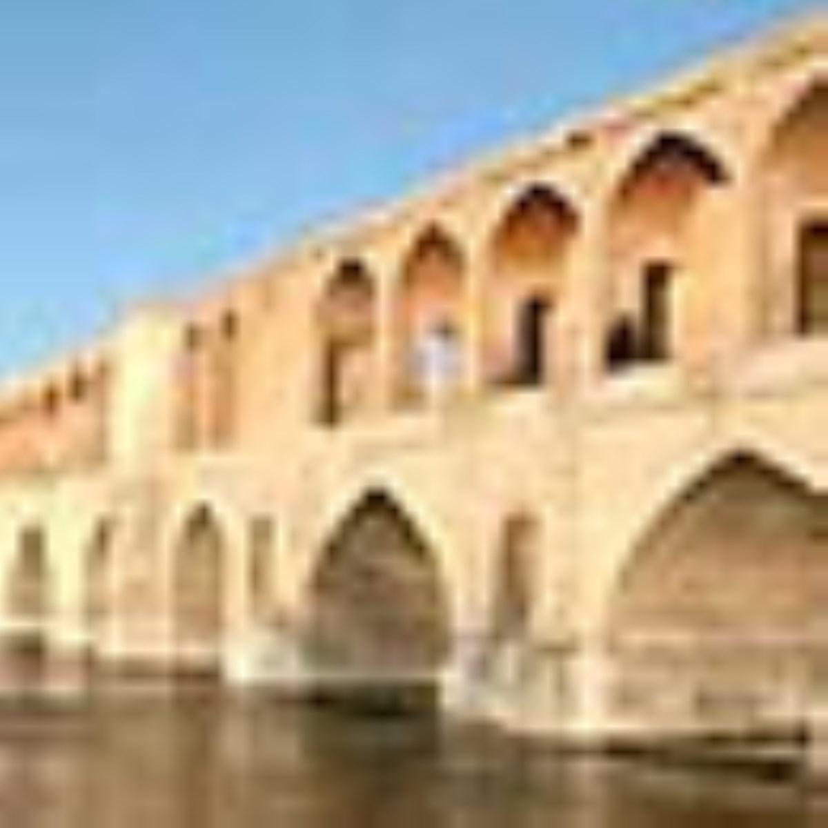 اصفهان عهد مغول