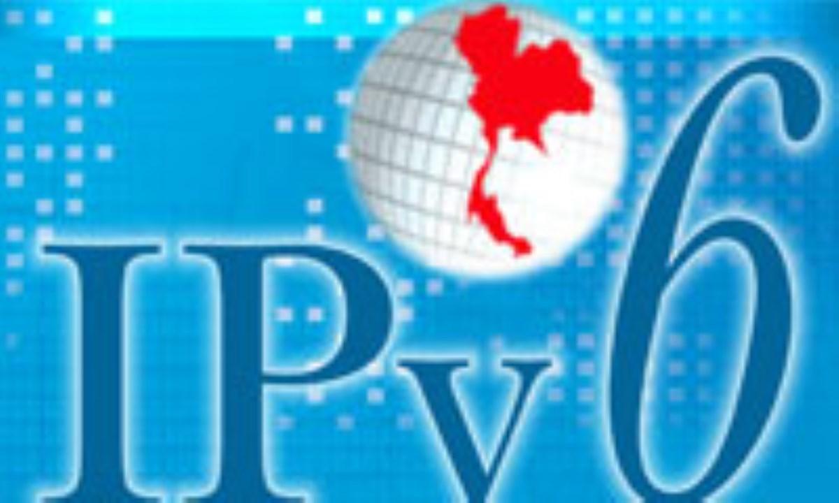 تدابير امنيتي در IPv6 (قسمت چهارم)