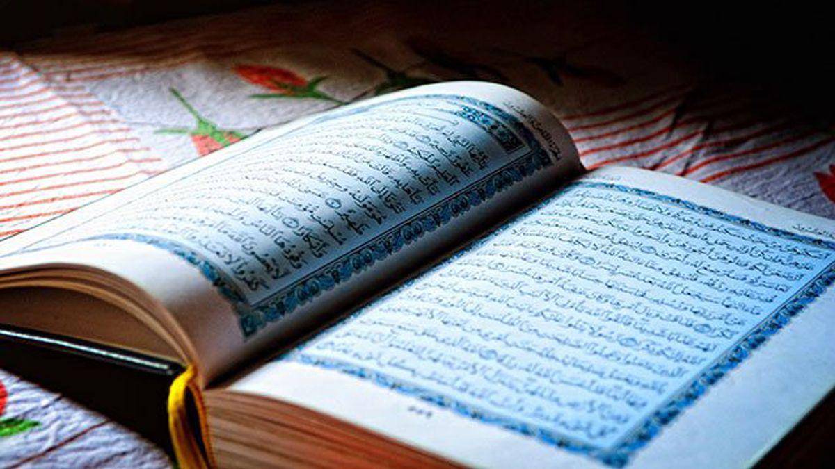 منظور از اعجاز قرآن چیست؟(بخش دوم)