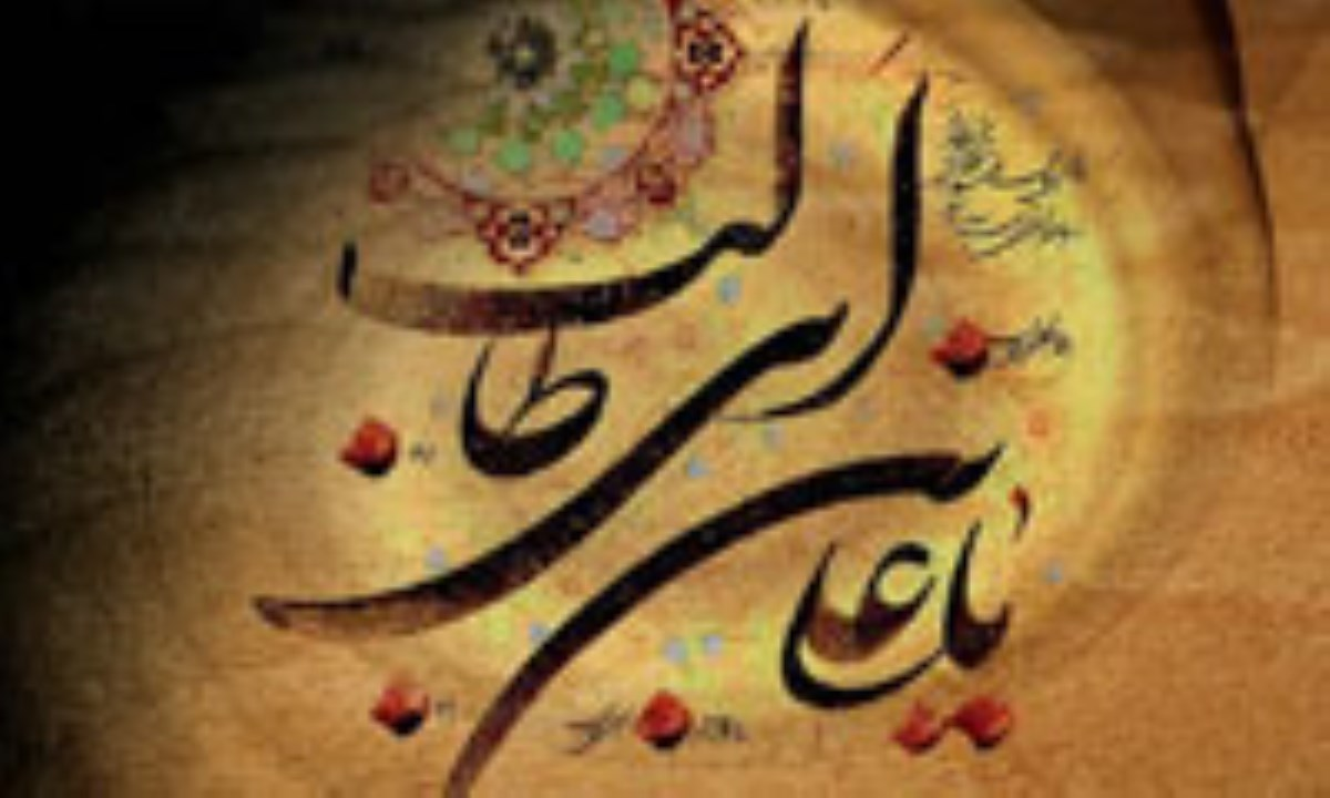 تبيين انحرافات اجتماعي از ديدگاه امام علي (ع) و نظريه هاي كلاسيك (2)