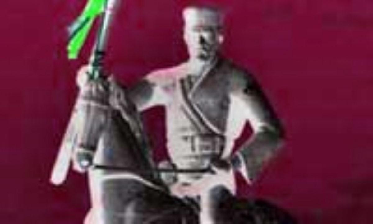 جلو دار قيام علیه استعمار(2)
