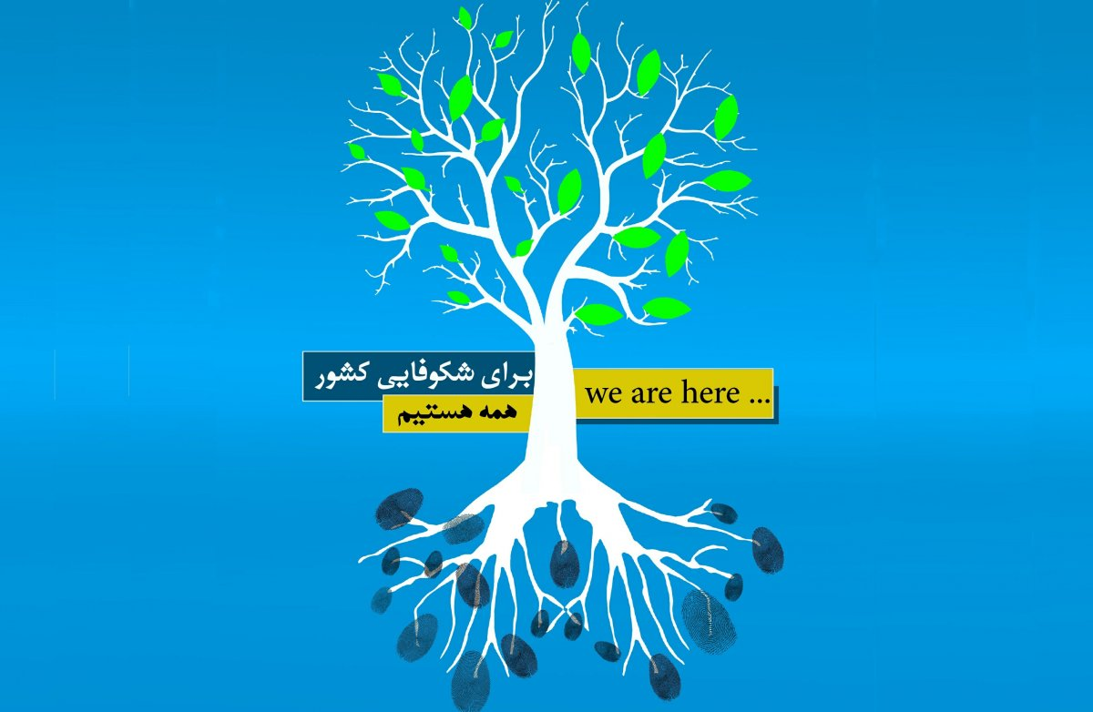 انتخابات، نماد مردم سالاری اسلامی