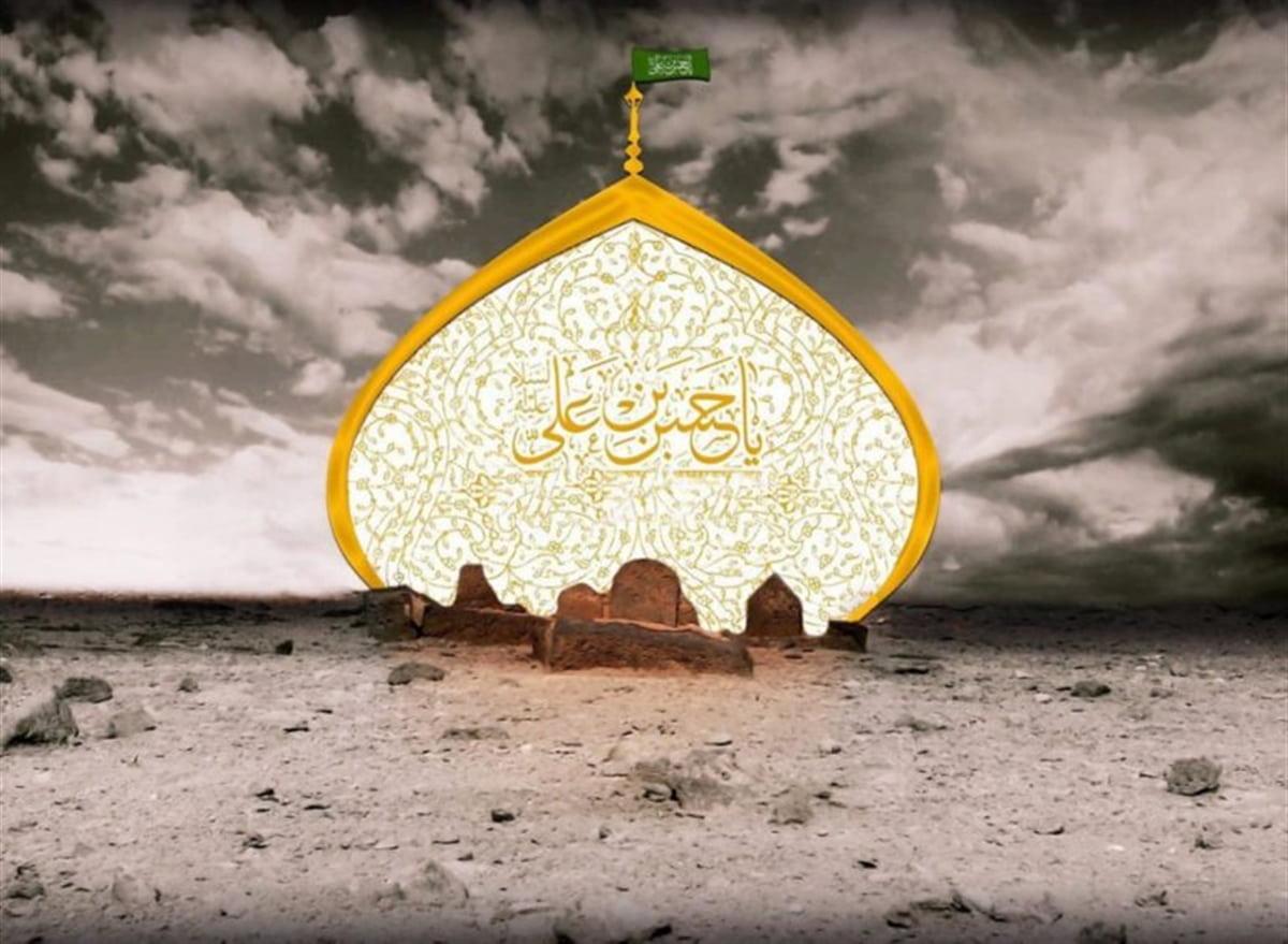 نگاهی به ابعاد سیاسی و اجتماعی زندگی امام حسن مجتبی (علیه السلام)