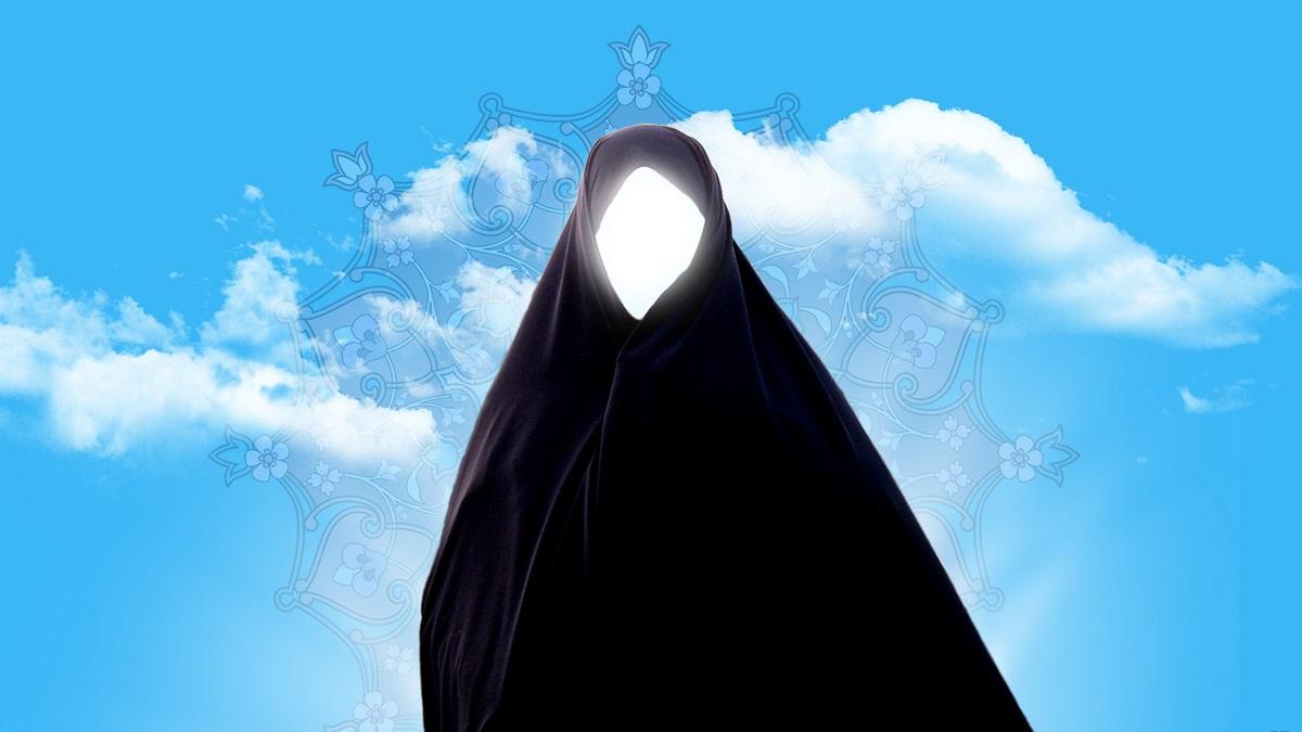 مفهوم پوشش کامل در قرآن