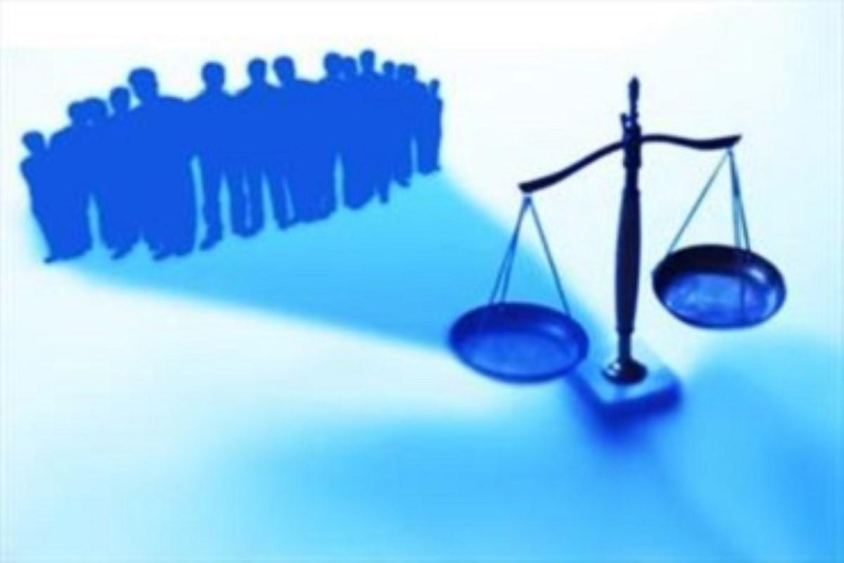 عوامل تحقق عدالت اجتماعی