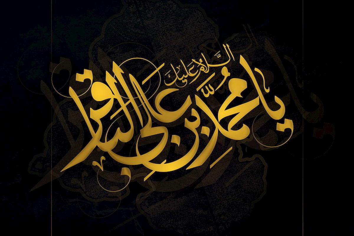 امام باقر علیه السلام و نسخه جایگزین شهادت در رکاب امام زمان
