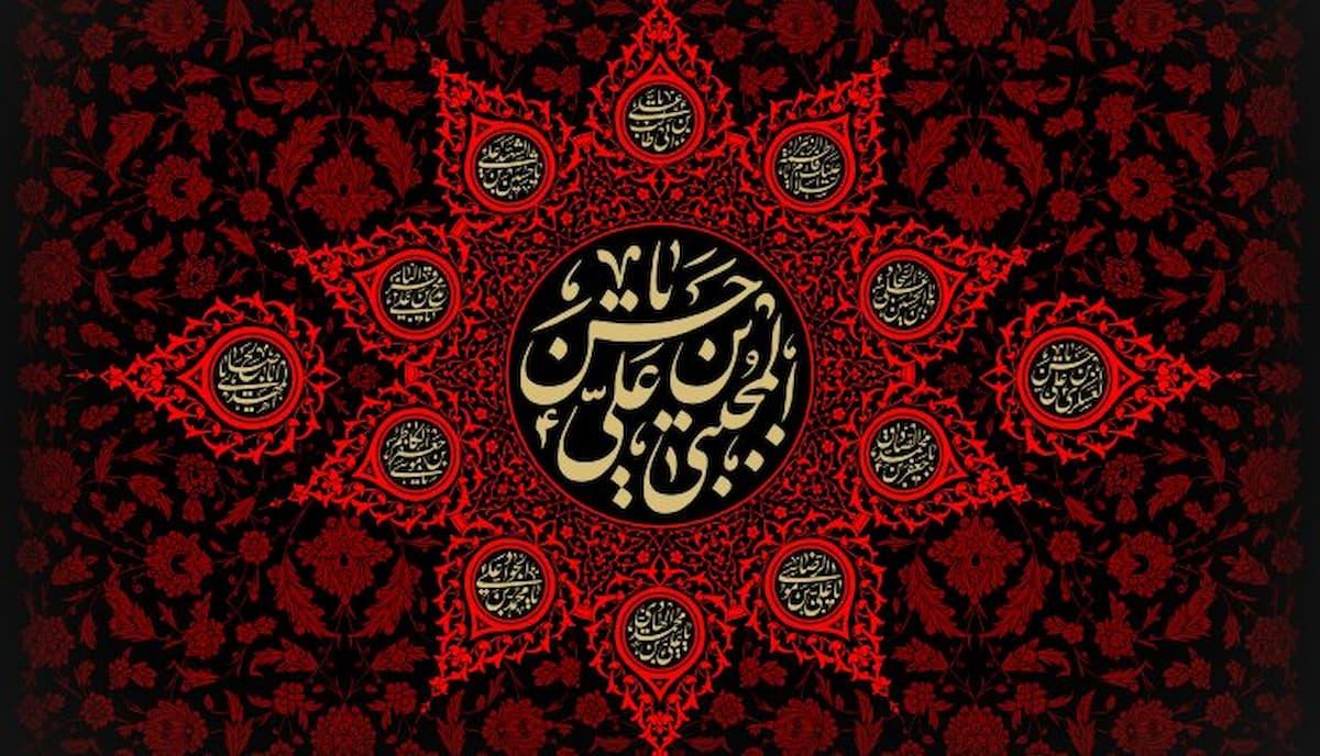 دیدگاه های قرآنی و تفسیری امام حسن (علیه السلام)