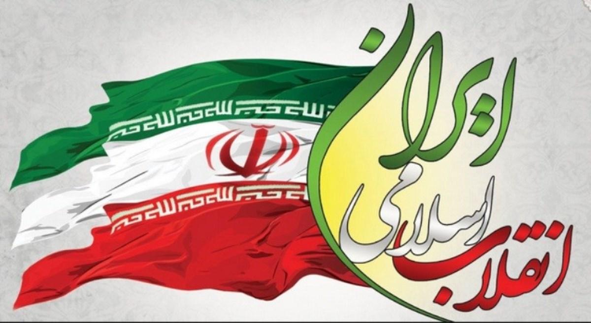 چهل سال بدون خیانت به آرمانهای انقلاب اسلامی
