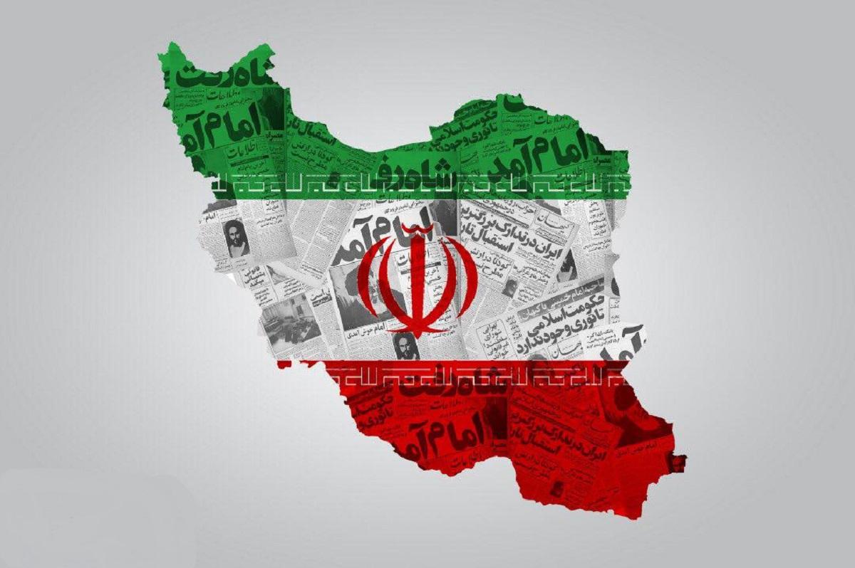 ضرورت واکاوی و تبیین دستاوردهای انقلاب اسلامی