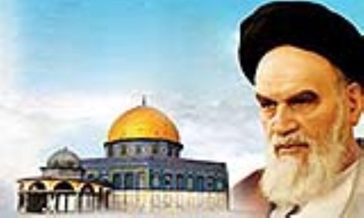 امام خمینی(ره) و مسأله رویارویی با صهیونیسم