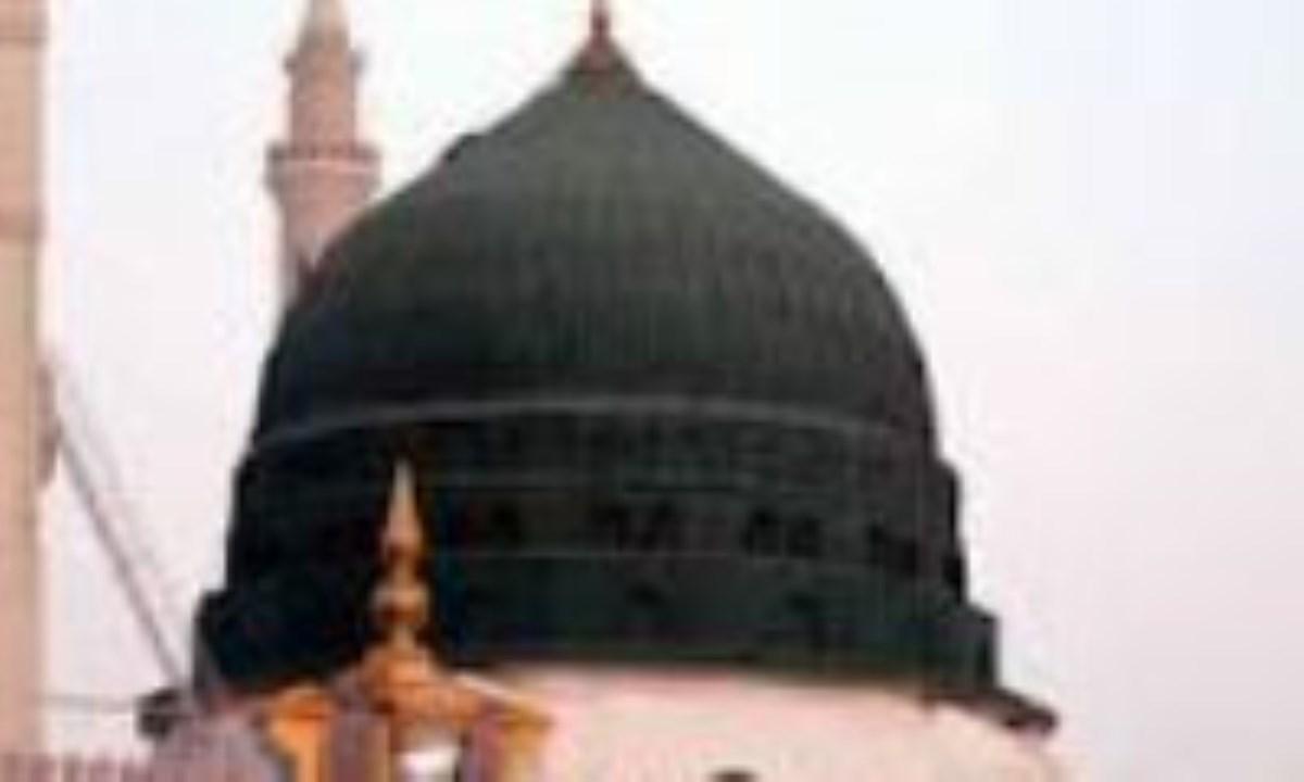 زیارت رسول الله (ص) در قرآن کریم (1)