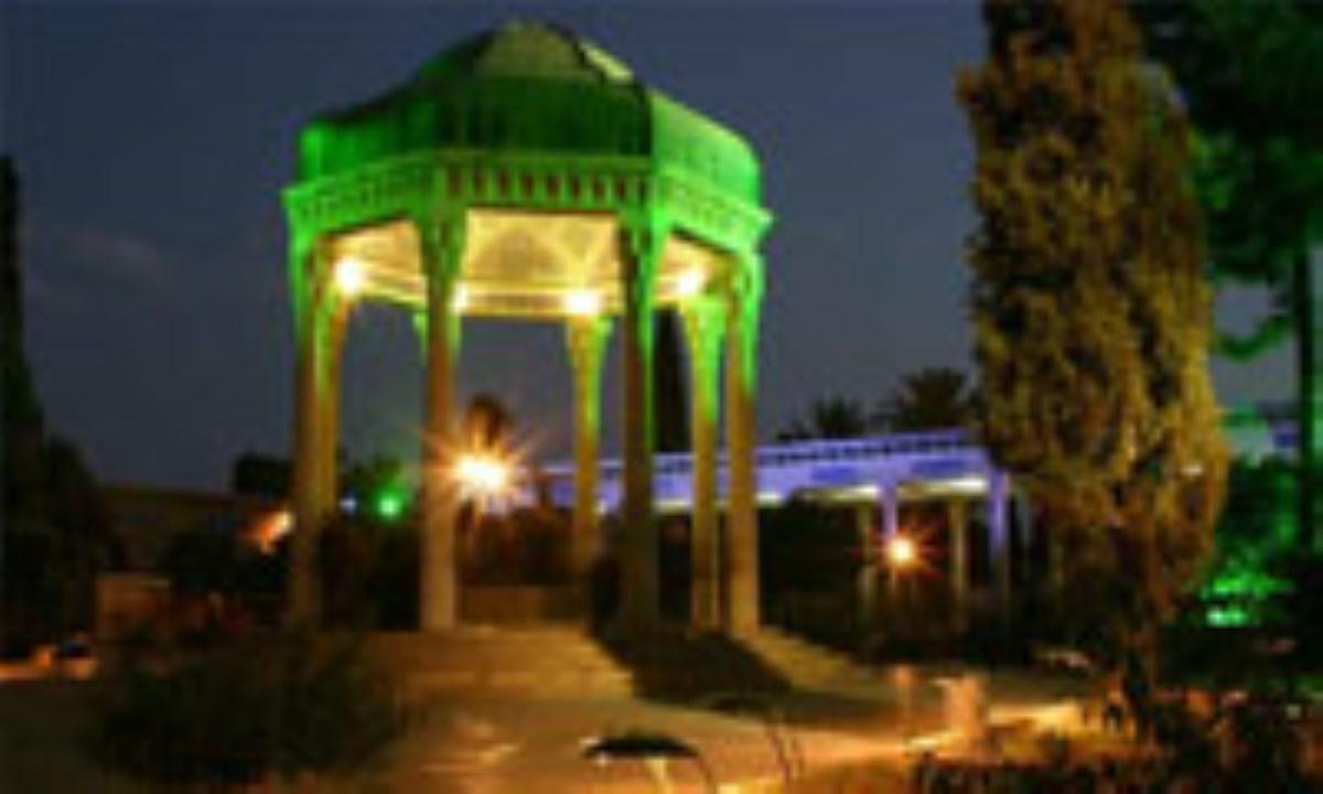 هنر شعري حافظ(2)