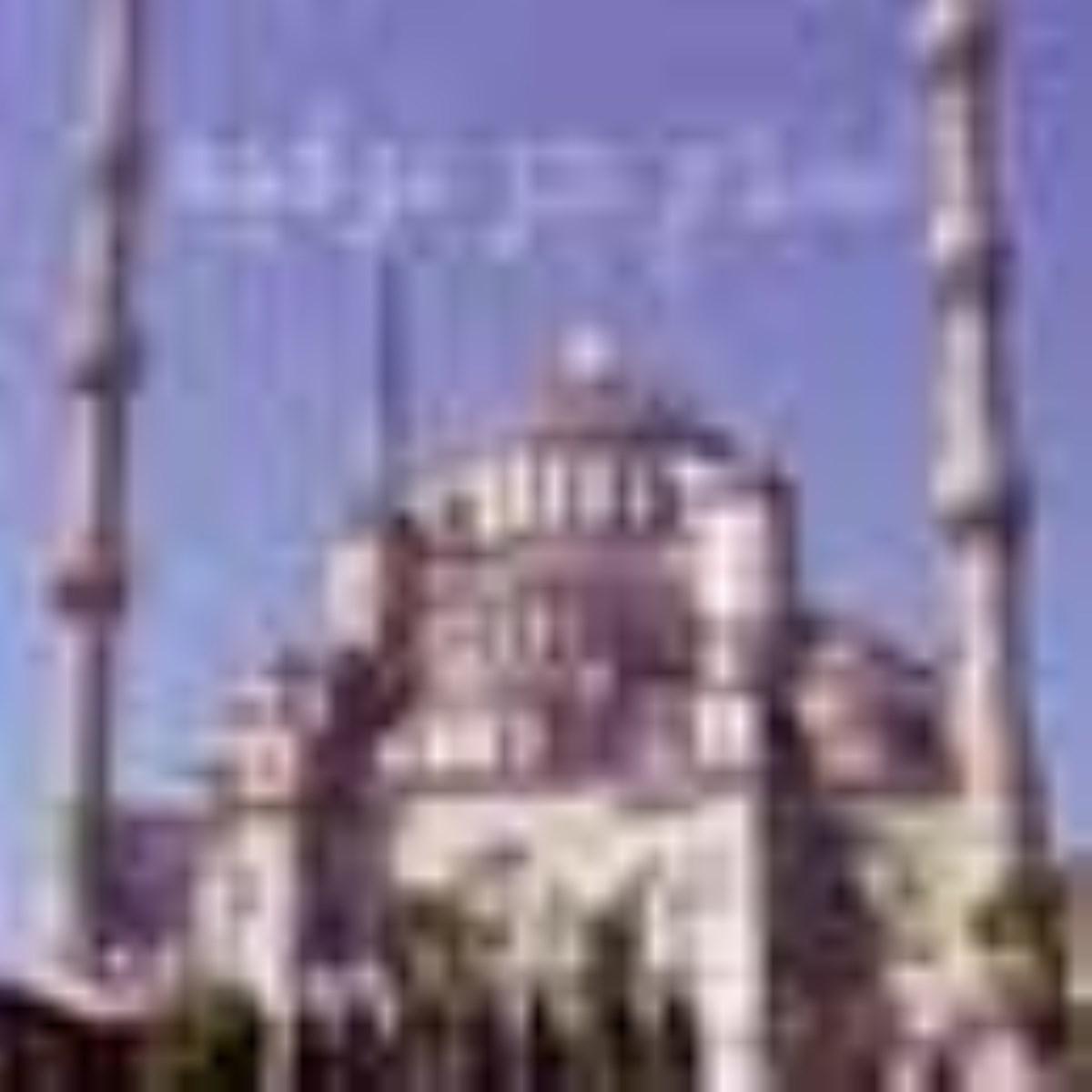 آشنایی با کشورهای جهان اسلام : ترکیه