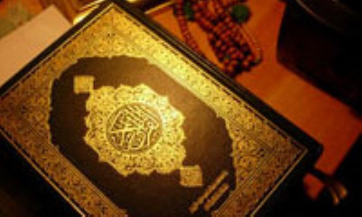 حقايق علمي و رويکرد صنعتي در قرآن کريم