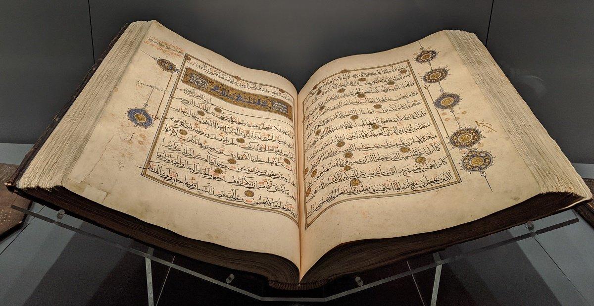 معرفی تفسیر بیانی از قرآن