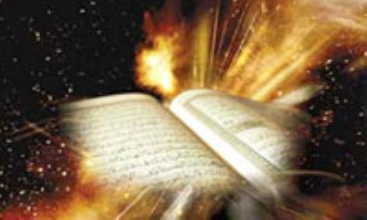 اهمیت و لزوم شناخت از دیدگاه قرآن و روایات (2)