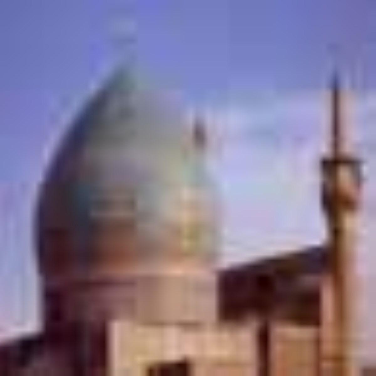 مسجد گوهرشاد مشهد و موقوفات آن
